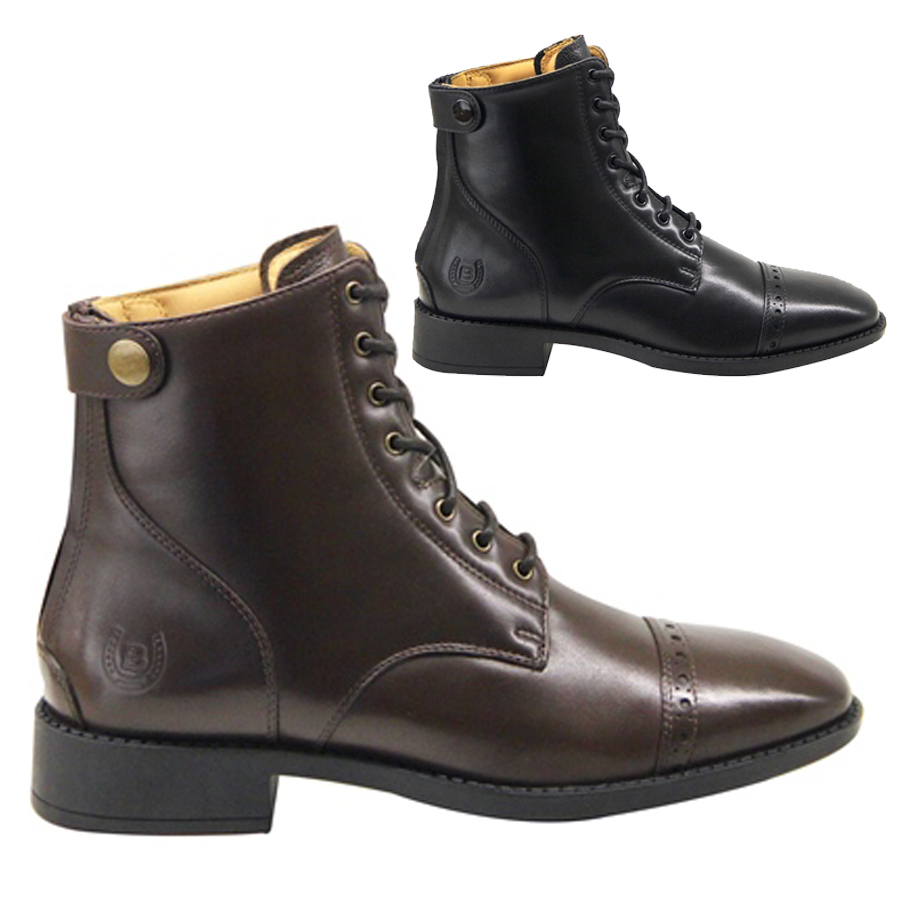 "Bronco Stiefelette ""Justify"""
