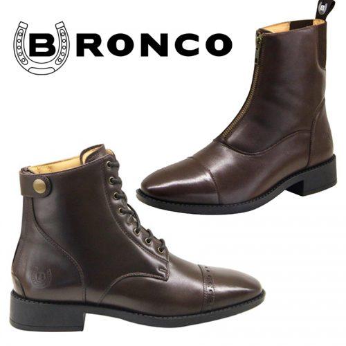 Bronco Stiefeletten: Newcomer mit hervorragender Qualität!